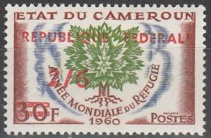 Cameroun #351 MNH F-VF CV $5.00 (V520)