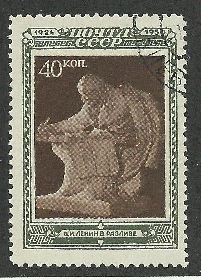 Russia SC #1435 Used