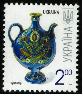 Ukraine #667L  MNH - Folk Craft Pitcher - 2012