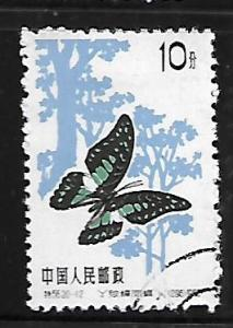PEOPLE'S REPUBLIC OF CHINA, 672, USED, GREAT JAY