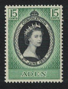 Aden Queen Elizabeth II Coronation 1v SG#13