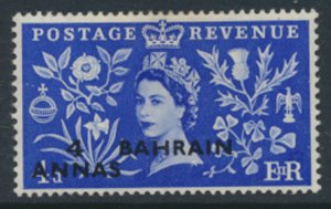 Bahrain SG 91 SC# 93  Used  see scans / details 1953 issue   Coronation