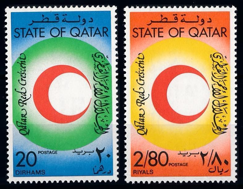 [68288] Qatar 1982 Red Crescent Red Cross  MNH