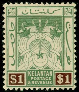 MALAYSIA - Kelantan SG9a, $1 green & brown, LH MINT. Cat £75.