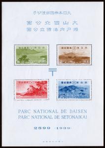Japan Scott 288a Souvenir Sheet + Cover (1939) M NH VF, CV $65.00