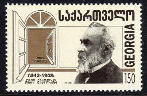 Georgia 1994 Sc#91 Niko Nikoladze (1843-1928) Single Perforated MNH