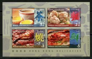HONG KONG SCOTT#1514a  DELICACIES  SELLING LOT OF 50 S/S MINT NH