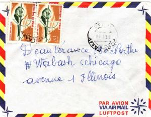 Chad 15F Musical Instruments (2) 1968 Fort-Lamy, Tchad Airmail to Chicago, Il...