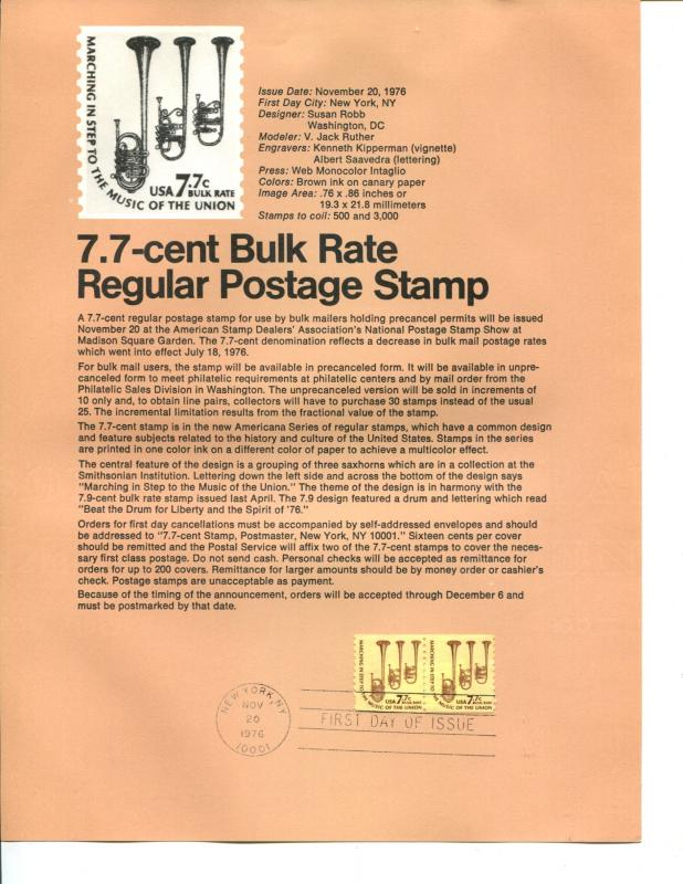 USA SC# 1614  Souvenir Page SP# 395 -- 7.7-cent Bulk Rate Stamp