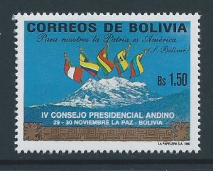 Bolivia #815 NH Andean Presidents