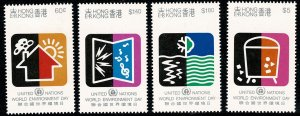 HONG KONG QE II 1990 UN ENVIR. DAY SET MINT (NH) SG642-45 Wmk.NONE P.14.5 SUPERB