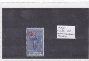winston churchill yemen mounted mint stamp Ref 9329