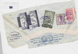 egypt front stamps cover  Ref 9959