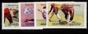 UGANDA QEII SG505-508, 1986 mexico 86 world cup set, NH MINT.