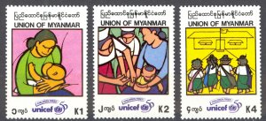 Burma Sc# 331-333 MNH 1996 UNICEF 50th