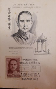 O) 1966 ARGENTINA, DR. SUN YAT-SEN - MONUMENT TO THE MARTYRS OF THE REVOLUTION
