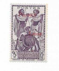 Somaliland #210 MH - Stamp - CAT VALUE $1.20