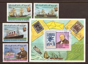 Mauritania  # 415 - 19  used  CTO