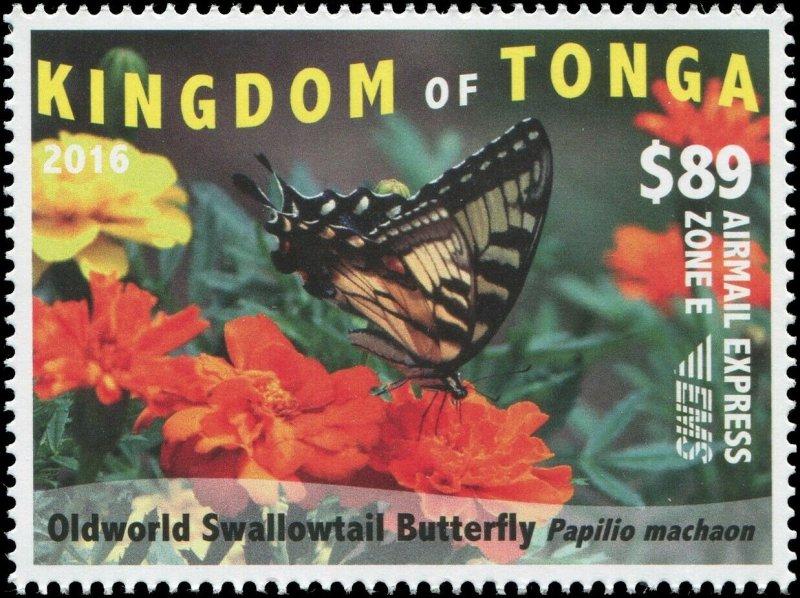 Tonga 2015-2016 CE7-CE12 Butterfly Swallowtail Mormon Eggfly CV $325