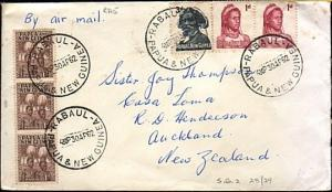 PAPUA NEW GUINEA 1962 cover Port Moresby to New Zealand....................18169