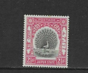 india jaipur 1931- 2.5 as fine mm