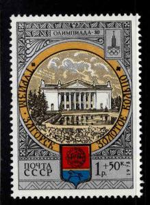 Russia Scott B114 MNH**  1978 Coat of Arms stamp