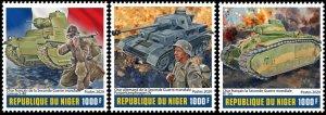 NIGER - 2020 - Battle of France - Perf 3v Set - Mint Never Hinged