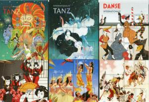 HERRICKSTAMP NEW ISSUES UNITED NATIONS Int'l Day of Dance 2017 Sheetlets
