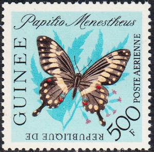 Guinea #C49 MNH