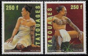 French Polynesia Scott #'s 1020 - 1021 MNH