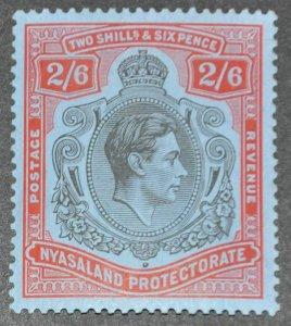 DYNAMITE Stamps: Nyasaland Protectorate Scott #64  – MINT hr