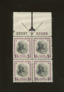 United States Postage Stamp #832 MNH Plate No. 22097 22086 Top Arrow Block of 4