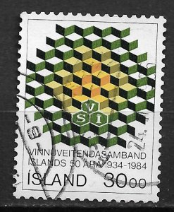 1984 Iceland 599 Confederation of Employers 50th Anniv. used