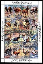 Libya #1083 sheet of 16, F-VF Mint NH ** Farm animals