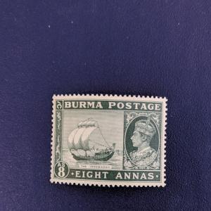 Burma 29 XFNH, CV $4.50