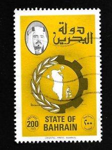 Bahrain 1988 - U - Scott #234A