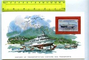 255176 GUERNSEY ship hydrofoils card w/ mint stamp