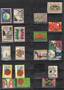 Extraordinary lot of proof essays 1973 Sc#862 URUGUAY Italy chamber of Commerce