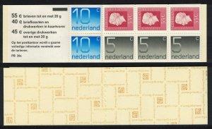 Netherlands Queen Juliana Definitive Booklet PB20a 1976 MNH MI#MH23