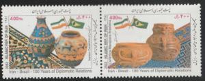 Persian/Iran Stamp, Scott#2844 mnh, block of two, Iranian ceramics, Brazil,#2844