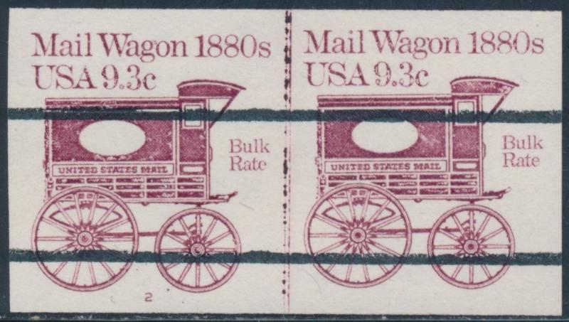#1903b VAR. MAIL WAGON IMPERF PLATE #2 LINE PAIR MAJOR ERROR BS7322
