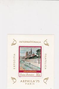 romania 1975 paris  Int. Exhibition Mint Never Hinged Stamp Sheet R17694