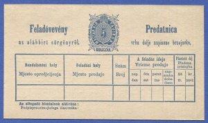 HUNGARY 1873 5kr Mint Telegraph/Telegram Receipt postal card, H&G HZ2  VF