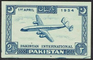PAKISTAN 1954 AIRMAIL UNISSUED 2A IMPERF PROOF