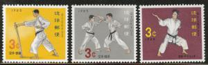 RYUKYU (Okinawa) Scott 125-127 MNH** 1964-65 martial art set