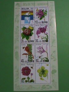 KOREA STAMP: 1992- LOVELY COLORFULWILD FLOWERS  CTO NH  SHEET