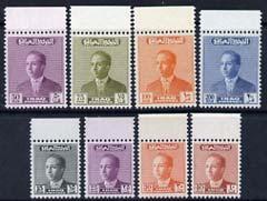 Iraq 1957-58 Unissued King Faisal  set of 8 unmounted min...