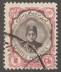Persian stamp, Scott#482D, used, hinged, perf 11.5x11.0, short, #E-38