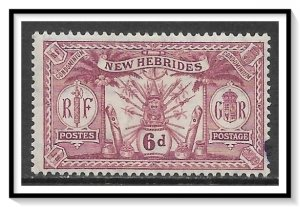 New Hebrides - British #22 Native Idols MH