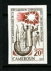 Cameroun Stamps # 332 XF OG NH Imperforate